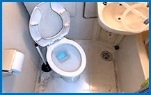 つまり 解消 の 隊 トイレ