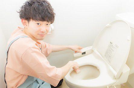 隊 つまり 解消 トイレ の