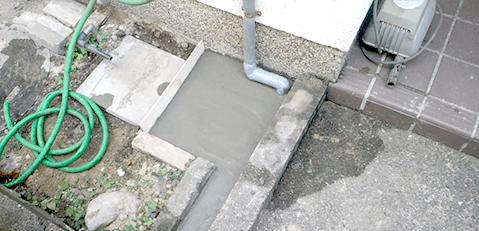 漏水調査・修理