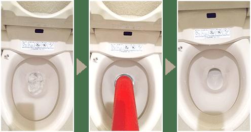 トイレつまり除去