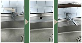 キッチンの混合水栓を交換