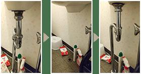 洗面台排水管交換