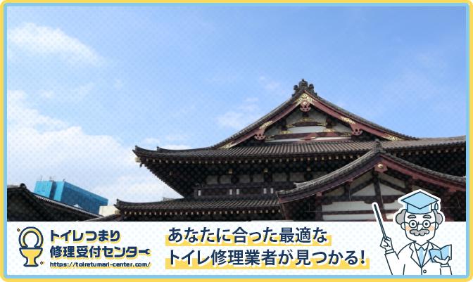 川崎大師・川崎区
